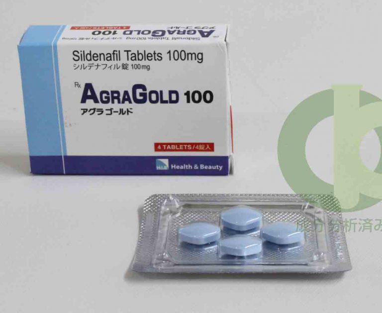 agra0001